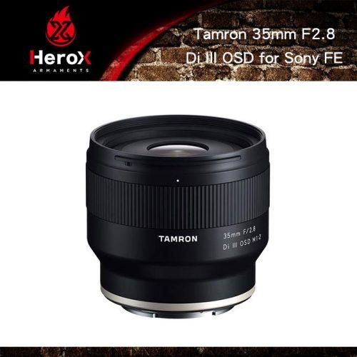 買Tamron F053